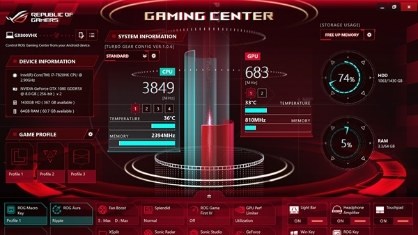 ROG Gaming Center